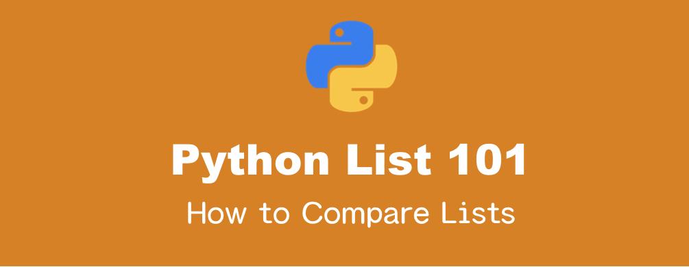 Pythonのリストを比較する方法