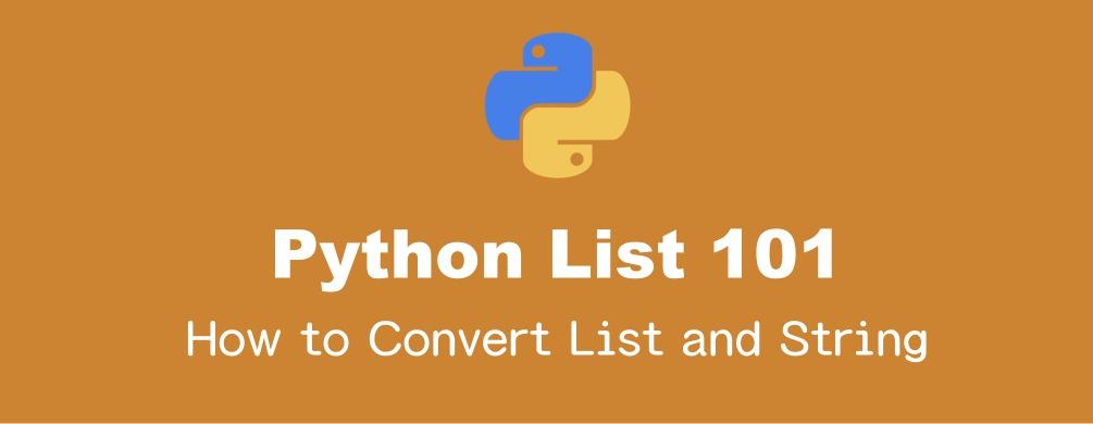 Pythonのリストと文字列を相互に変換する方法まとめ