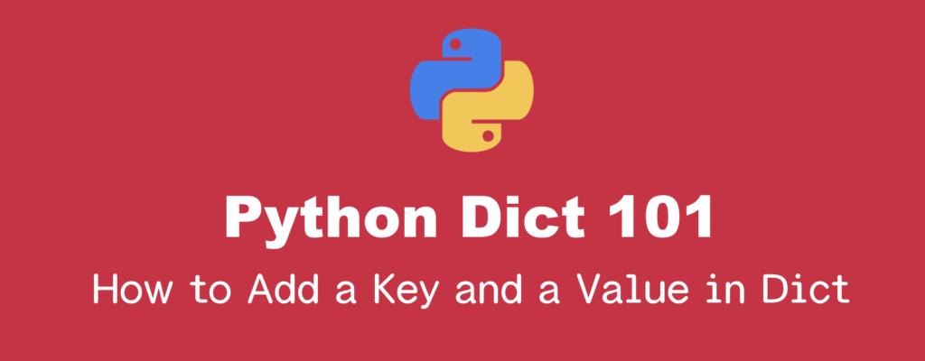Pythonの辞書(dict)に要素を追加する方法まとめ