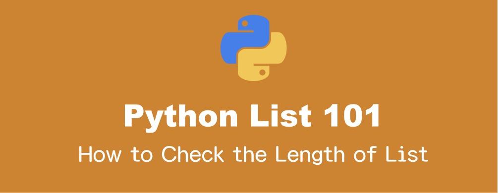 Pythonのリストの要素数(長さ)を取得する方法