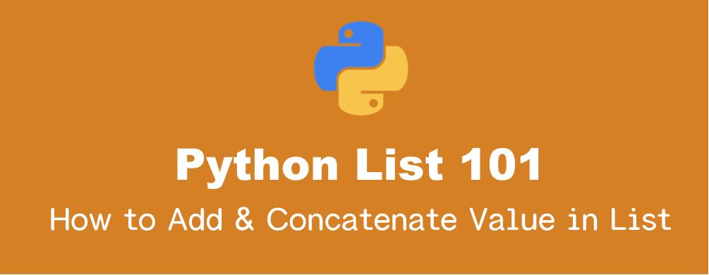 Pythonのリストに要素を追加,結合/連結する方法まとめ