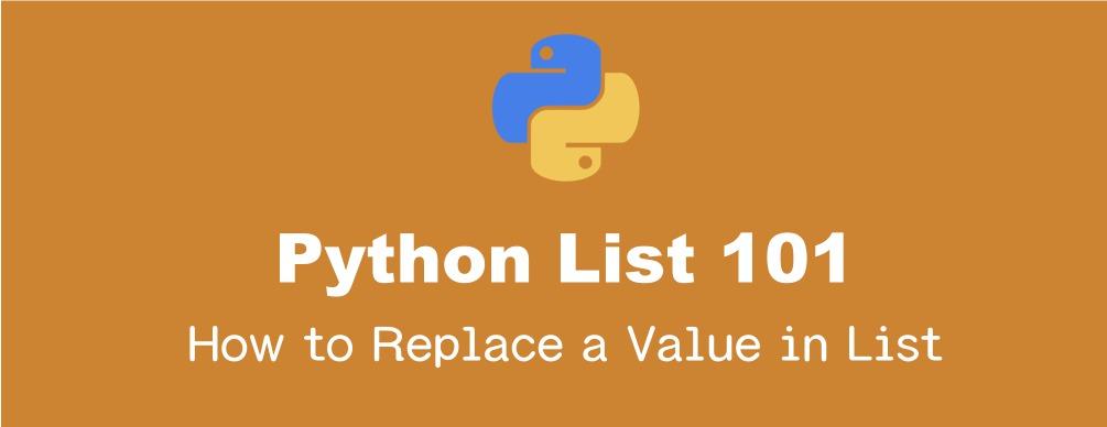 Pythonのリストの要素を置換する方法