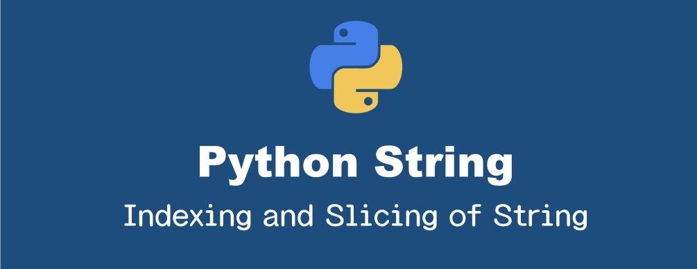 Pythonの文字列を抽出する方法まとめ